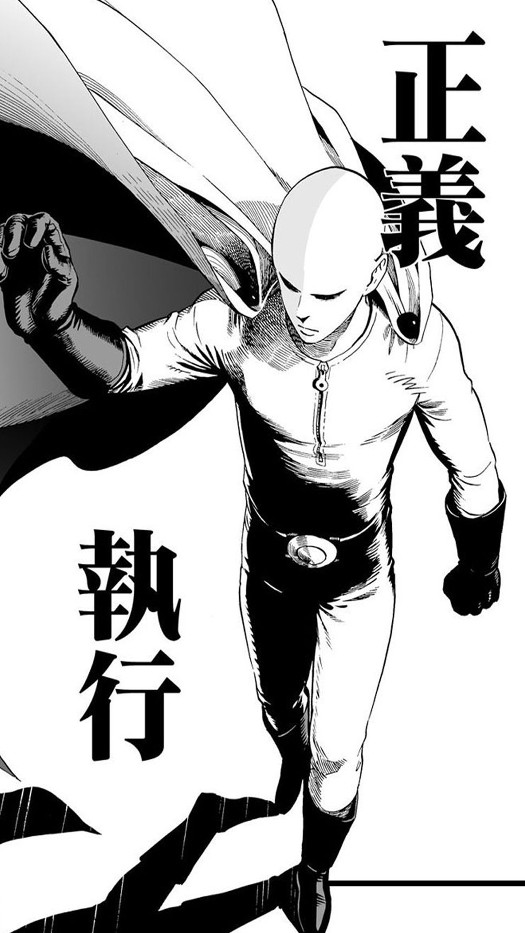 white wallpaper one punch man wallpapers hd anime 1080x1920